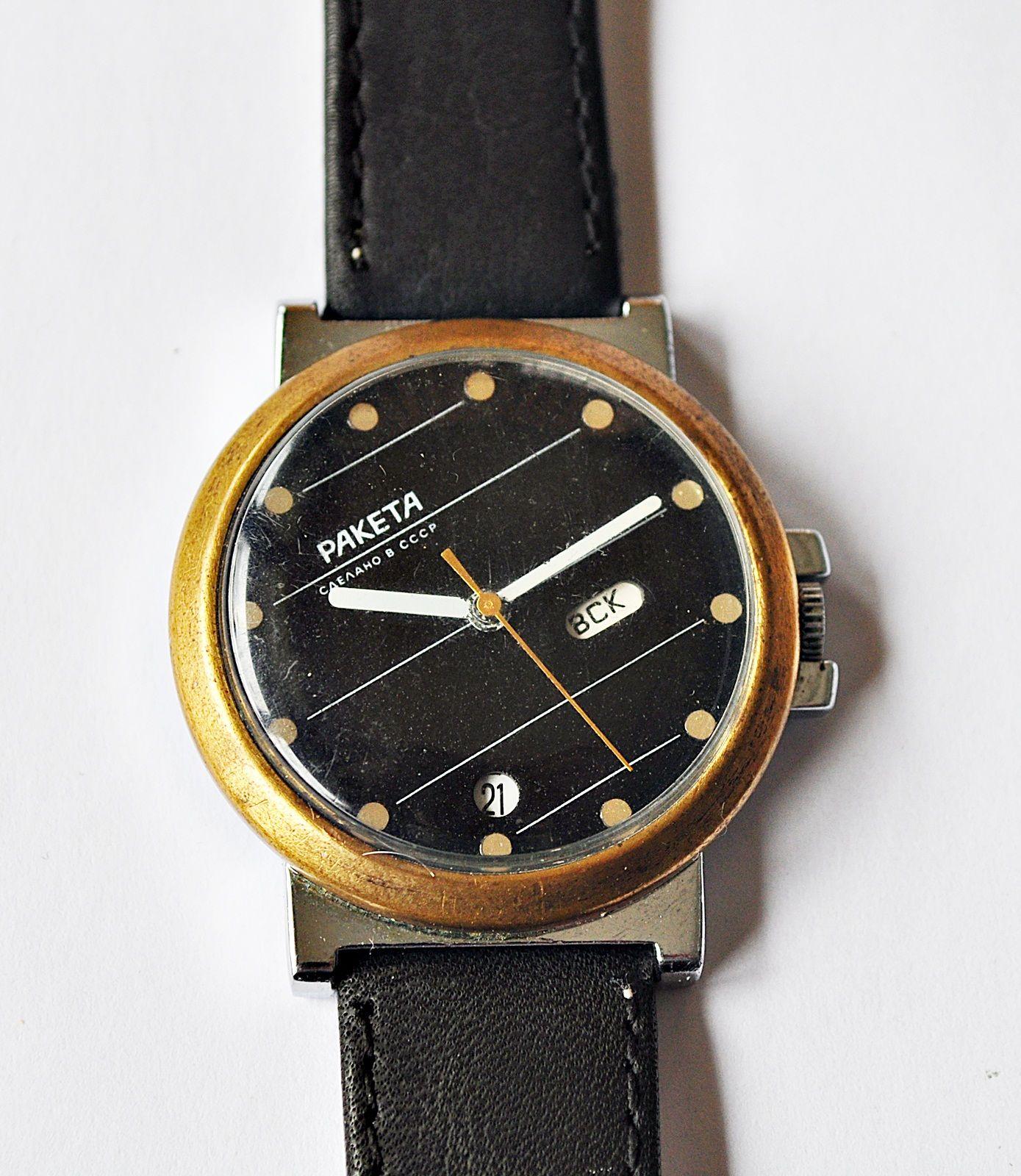 Rzadka Rakieta 19 Kam 2 X Data 6641113530 Oficjalne Archiwum Allegro Mens Fashion Leather Watch Leather
