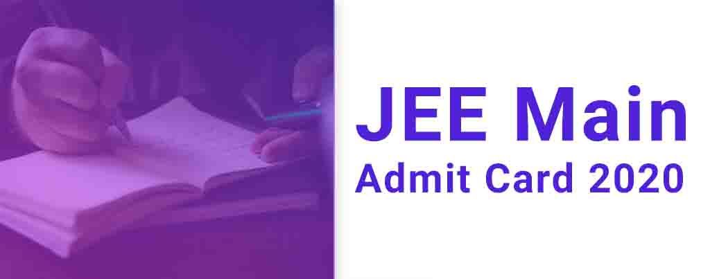 Jee Mains Admit Card Cards Maine Student