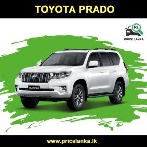 Toyota Prado Price in Sri Lanka Pricelanka.lk in 2020