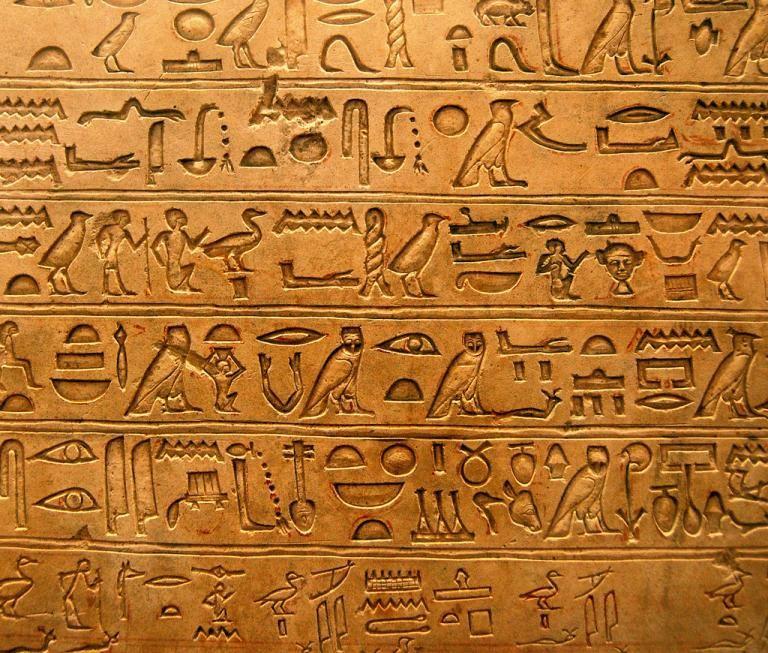Egyptian Hieroglyphs. Photo taken by Andrea in 2010 (Louvre Museum, Paris, France)