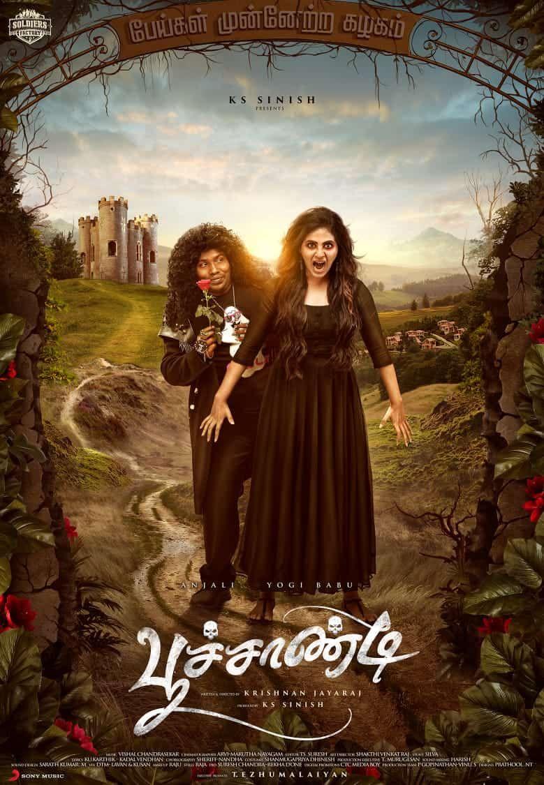 Poochandi Tamil Movie 20   Cast   Trailer   Release Date ...