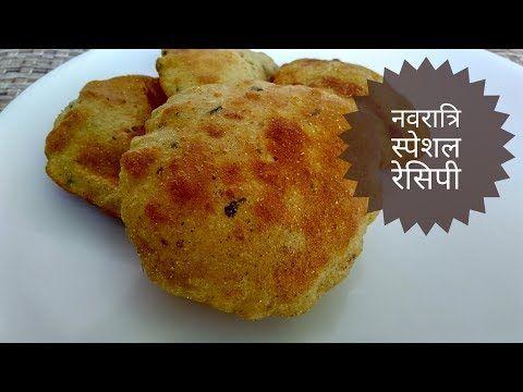 Aloo ki puri recipe by indian food made easy navratri special aloo ki puri recipe by indian food made easy navratri special recipes in hindi forumfinder Choice Image