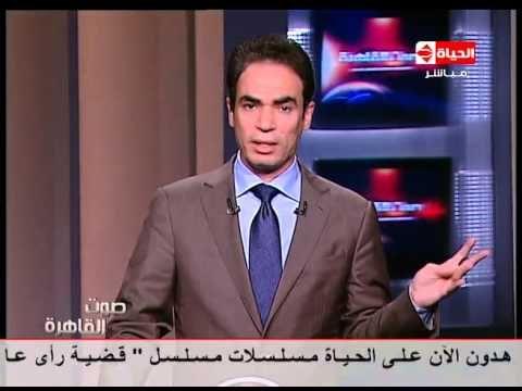 صوت القاهرة - قناة الجزيرة وطائرات الرافال... والمسلماني يكشف سبب شراء ق...