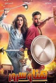 سينما فور اب Cima4up افلام عربي مشاهدة اونلاين و افلام اجنبي اون لاين افلام هندى كامله جودة عاليه مسلسلات يوت Imdb Movies Egyptian Movies Streaming Movies Free
