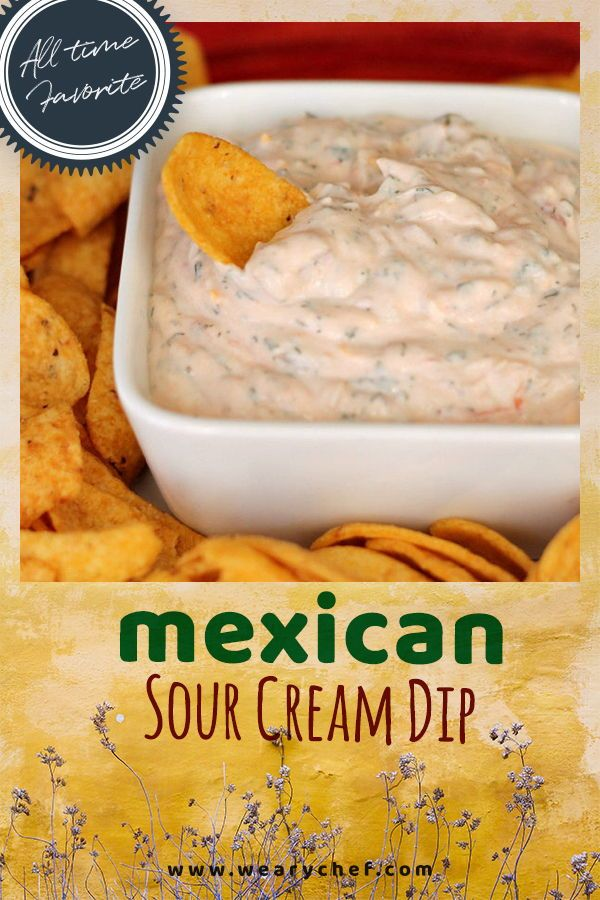 Do You Need An Appetizer That You Can Put Together In A Pinch There S Nothing Easier To Whip Up Quick Mexican Sour Cream Sour Cream Dip Recipes Sour Cream Dip