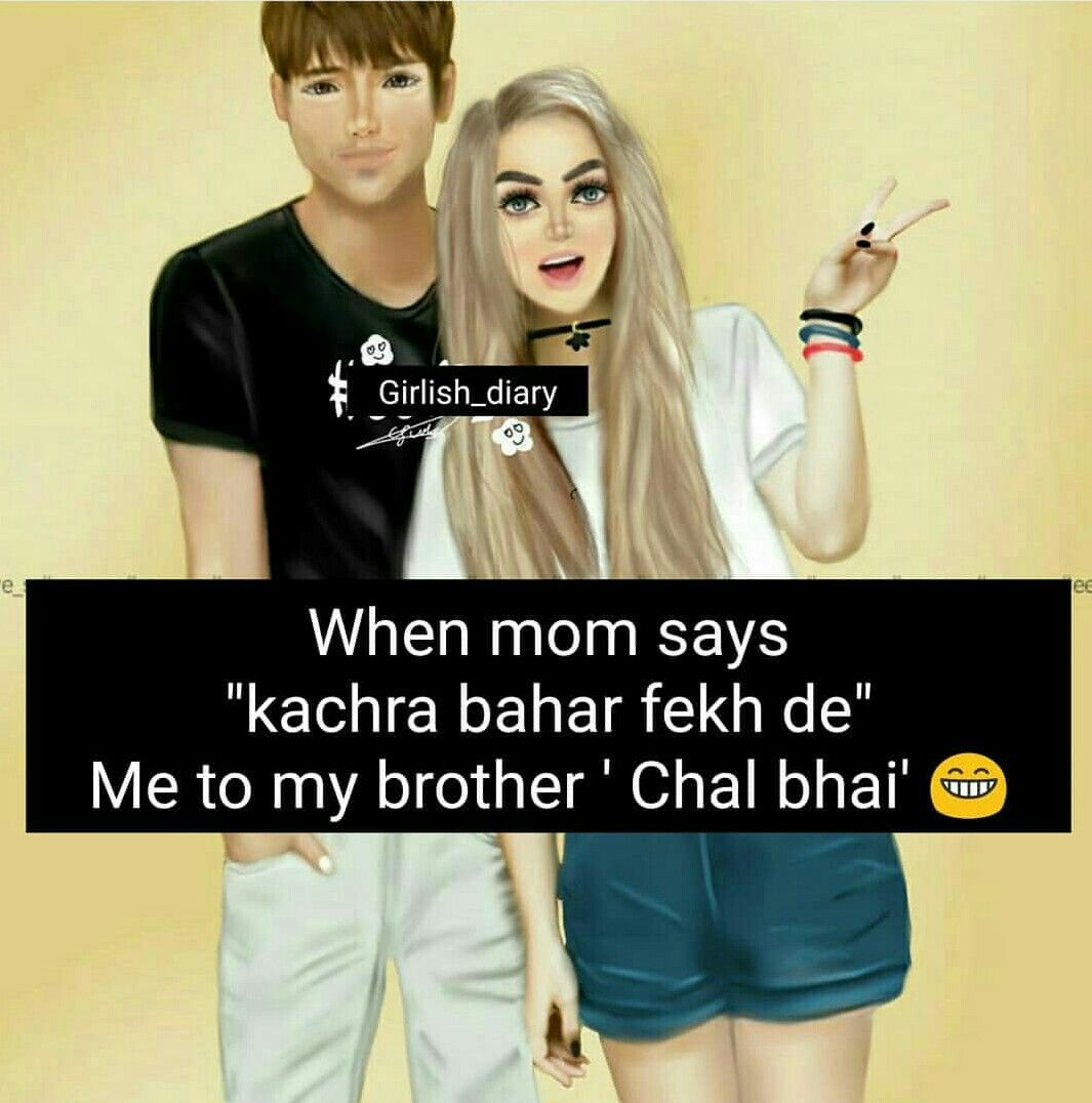 Blusshhh | Bhai will be bhai♥ | Brother sister quotes