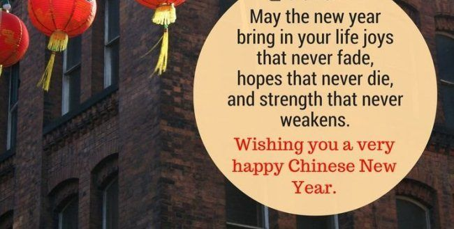 Chinese New Year 2019 Wishes Messages In Text And Images ...