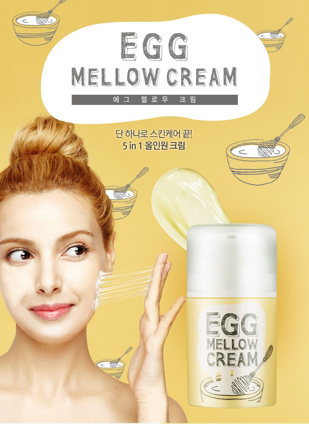 Too Cool For School Egg Mellow Cream Best Korean Beauty Products Berrisom Collagen Intensive Firming 50gr Holy Grail