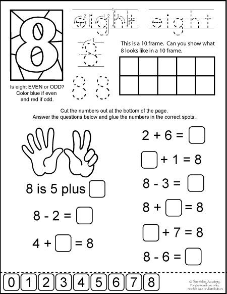 Number Bonds To 8 Free Math Worksheets Grade R Worksheets Numbers Kindergarten Math Numbers