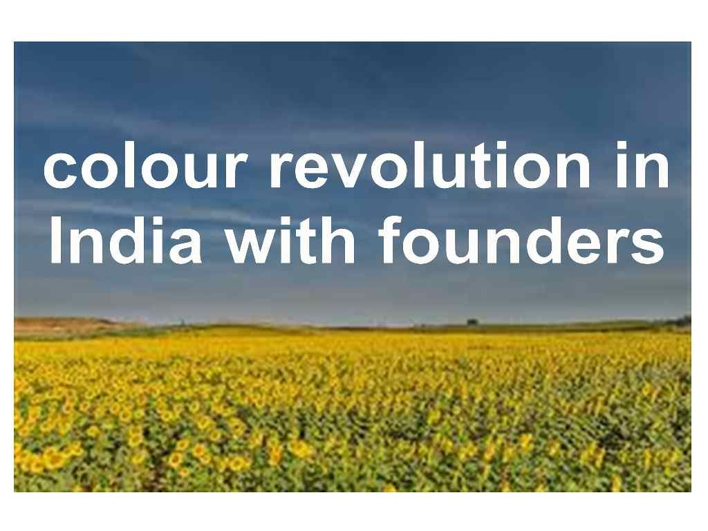 yellow revolution in india in hindi