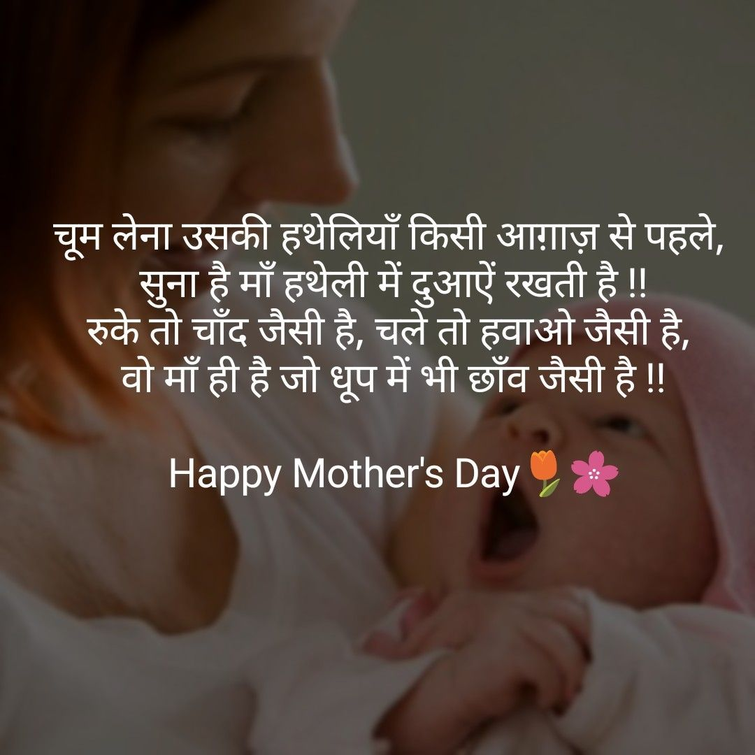 Pin By Harminder Kaur On Wah Kya Khoob Kaha Mother Quotes Father Quotes Inspirational Quotes