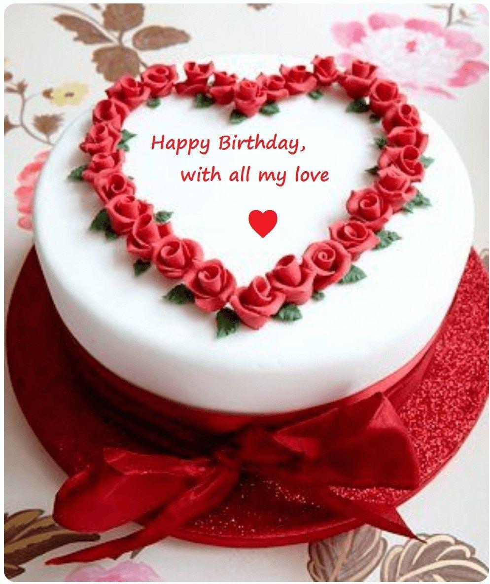 Birthday Wishes Cake Happy Birthday Wishes Cake For Wife Birthday