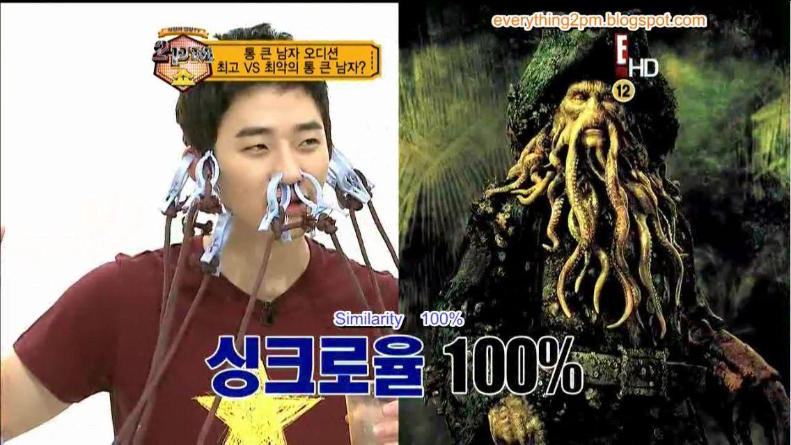 His punishmet ahahahaha, 2pm Show episode 11 | 2PM EEEEPP