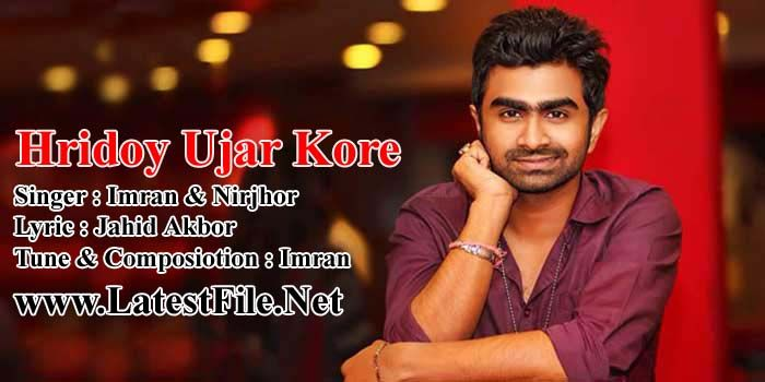 Hridoy Ujar Kore Bangla Mp3 Song | Imran & Nirjhar | Bangla