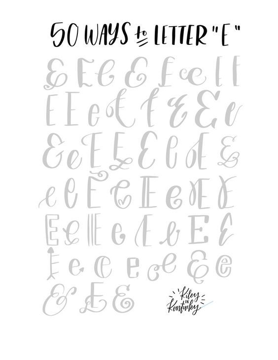 """50 Ways to Draw An '""""E"""" - Brush Lettering Practice + Free Worksheet — KILEY IN KENTUCKY"""