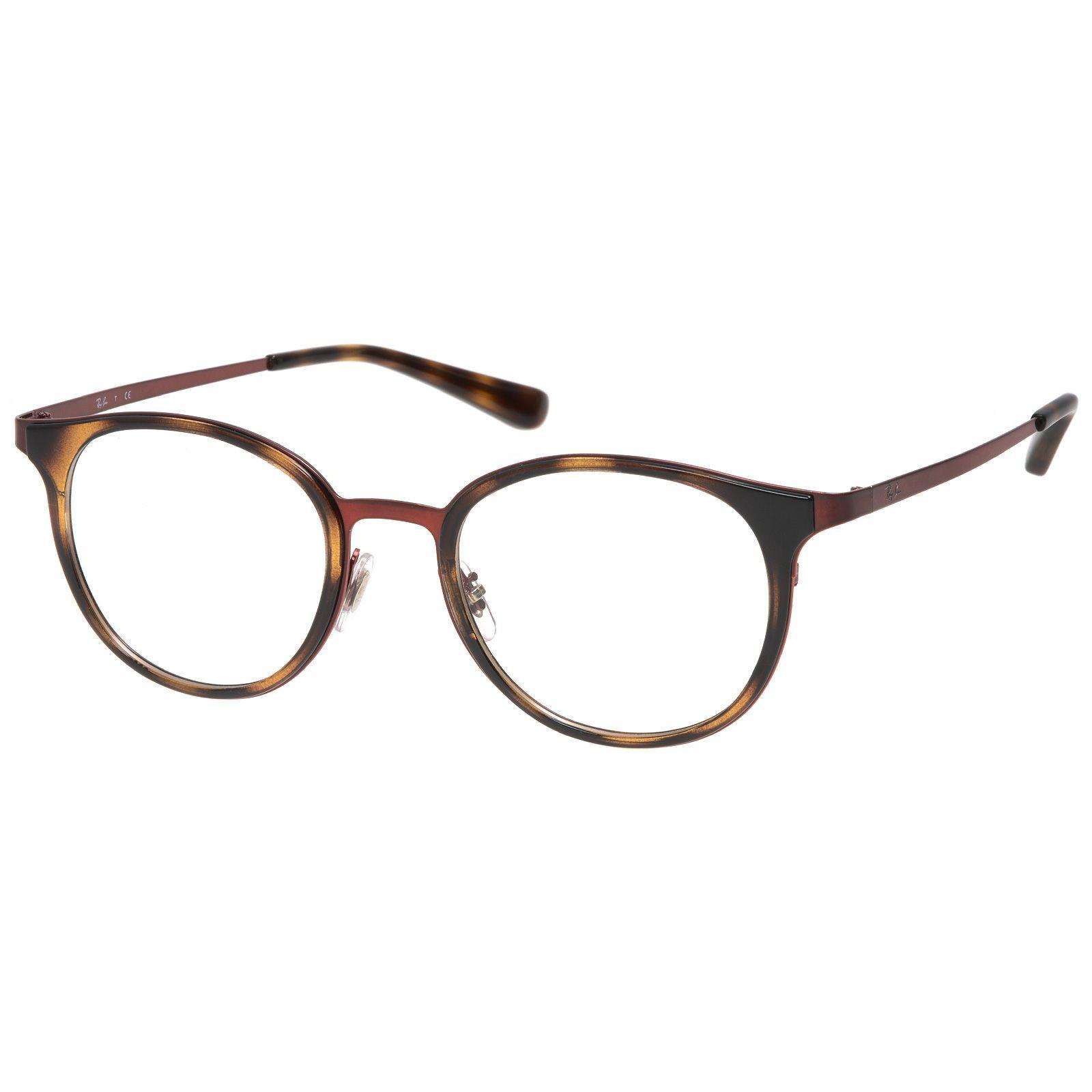 Brillen, , Ray-Ban 6372M 2922 Havanna Bordeaux Rot, Brillen-Eigenschaften:  Modellnummer: RX6372M Farbe: col.2922 (Havanna + Dunkelrot)