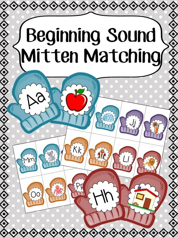 Beginning Sound Mitten Sort | Mittens, Kindergarten and Activities
