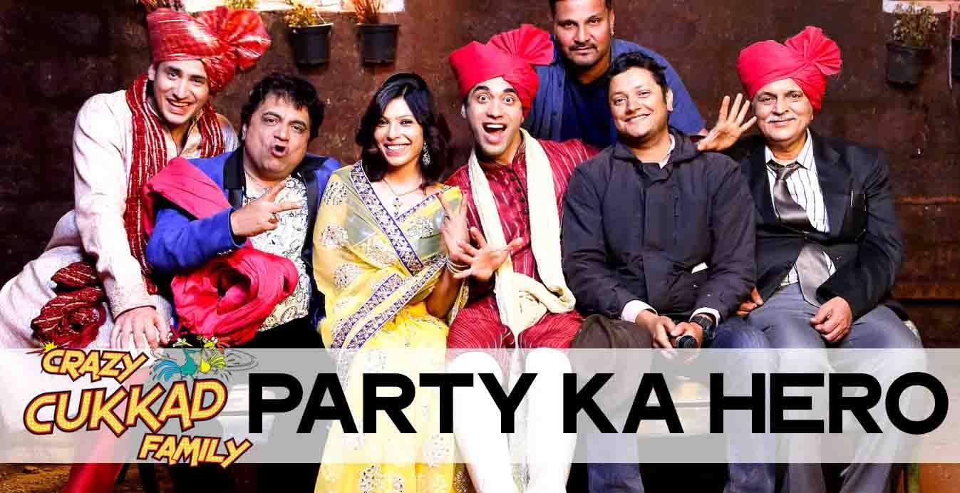 Party Ka Hero Full Video Download It And All Hindi Hindi Movie Songs At Mobvd Com
