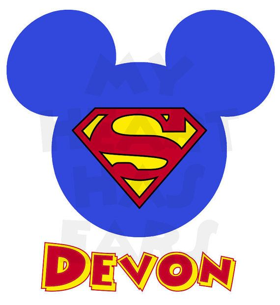 Printable DIY Mickey Mouse Superman PERSONALIZED by MyHeartHasEars ...