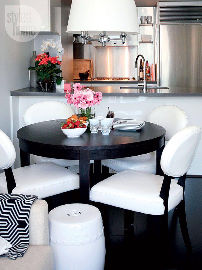 Best Small Space Interior Chic Condo Dining Room Design 400 x 300