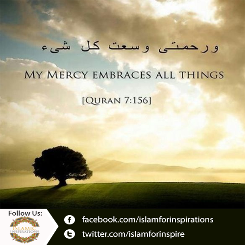 Allah is the most Merciful...  ||►Like ||►Share ||►Comment ||►Promote ||►Spread  #IslamicQuotes #Islamic #Merciful