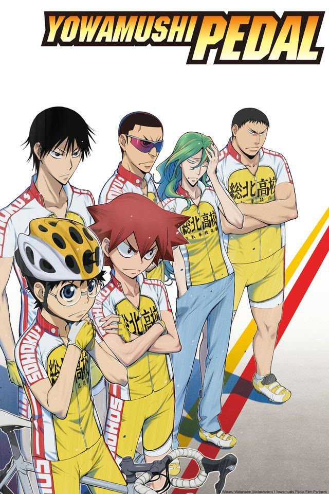 Yowapeda An otaku joins his high school road racing club
