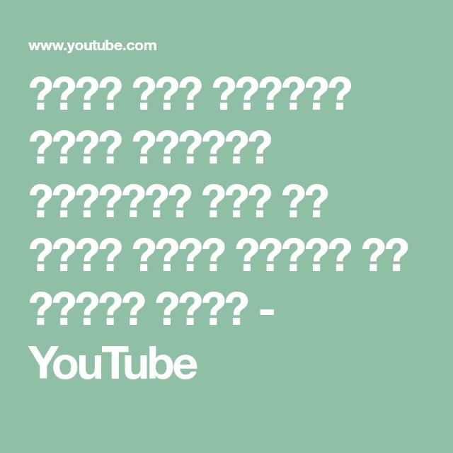 ምክትል ርዕሰ መስተዳድር ዶክተር ደብረጺዮን ገብረሚካኤል በአቶ ለማ መገርሳ የሽኝት ፕሮግራም ላይ ያደረጉት ንግግር Youtube Youtube Math