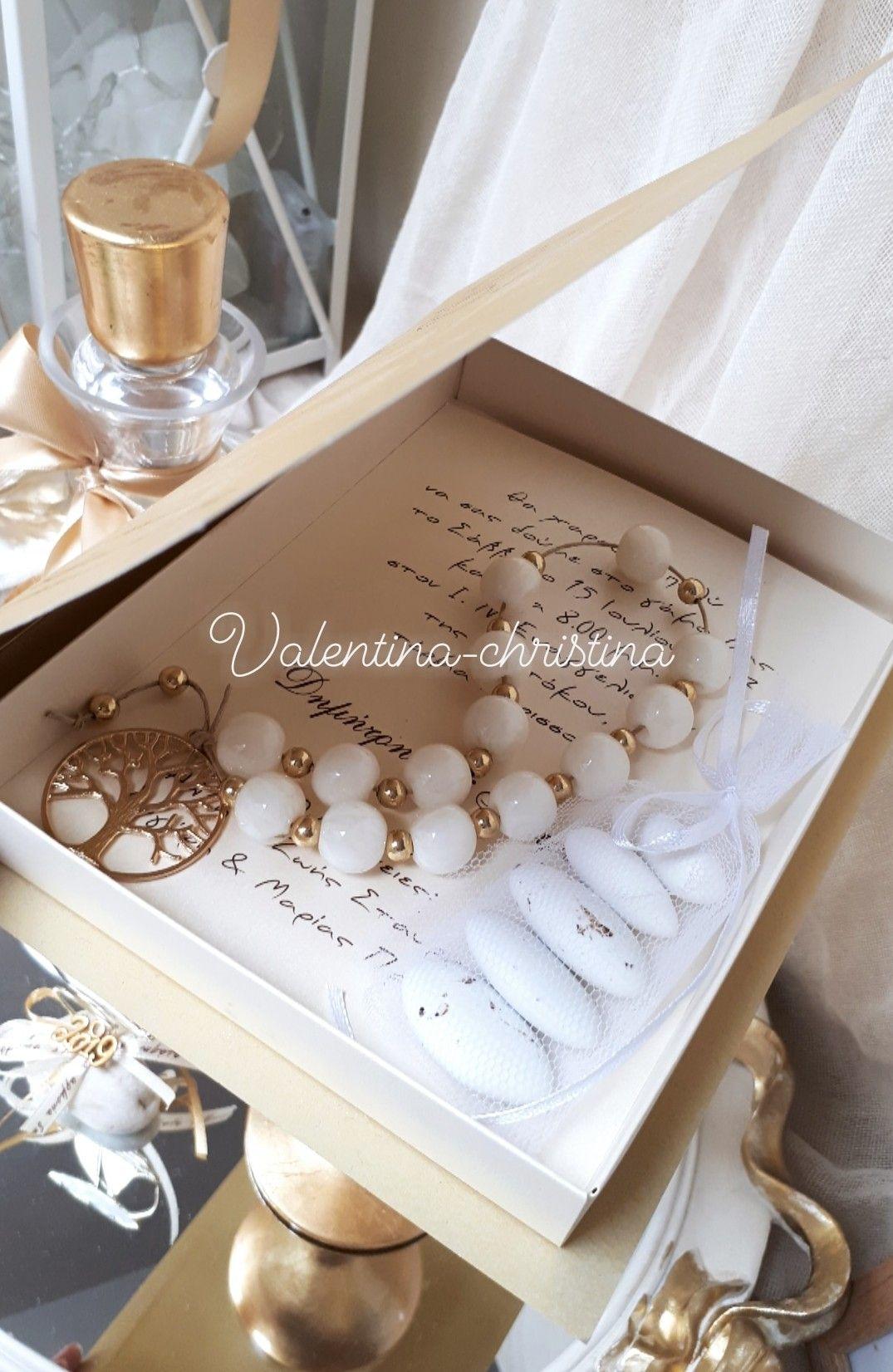 396ebce3bae7 Χειροποίητες μπομπονιέρες γάμου