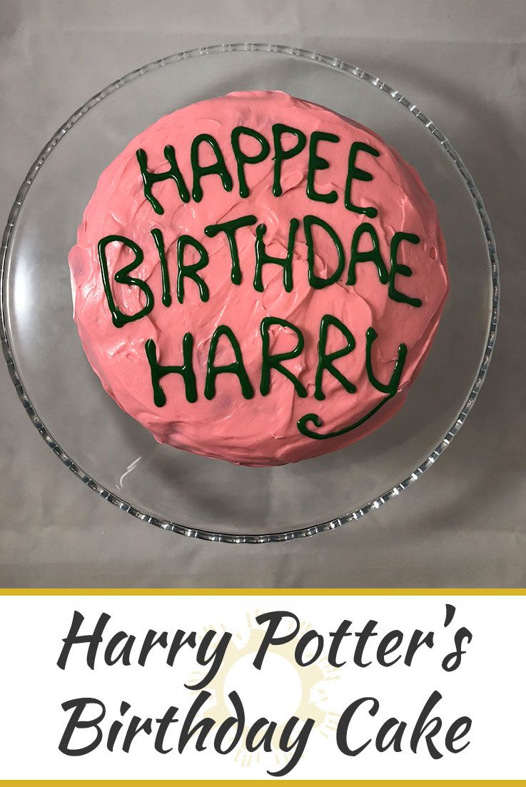 Admirable Harry Potters Birthday Cake Recipe With Images Harry Potter Personalised Birthday Cards Paralily Jamesorg