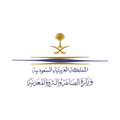 شعار وزارة الصناعة والثروة المعدنية Logo Icon Svg شعار وزارة الصناعة والثروة المعدنية Popular Logos All Icon Vector Logo