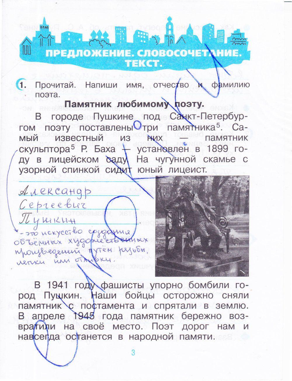 Гдз по тетради спотлайт онлайн spyshy.ru