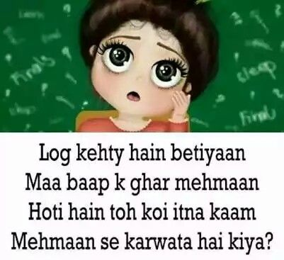 Pin By Syeda Sehrish Shah On Urdu Poetry Hindi Quotes Quotes Funny
