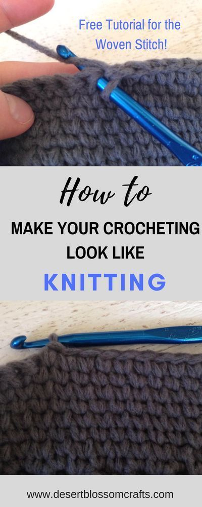 How to Crochet the Woven Stitch (Looks Like Knitting!) - #singlecrochet