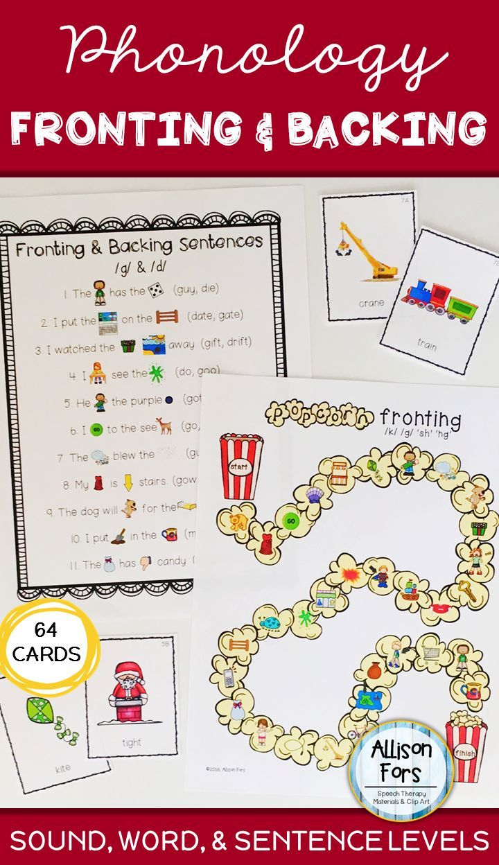 fronting and backing  includes cards  games  and worksheets to target sounds within cv u0026 39 s  words