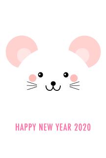 かわいい白ネズミ顔の年賀状