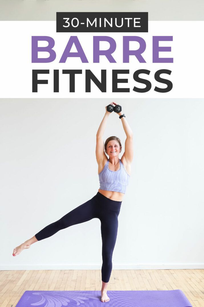 Barre Fitness Video  #Barre #easyexercisesathome #exerciseplanforweightloss #exerciseplanforwomen #e...
