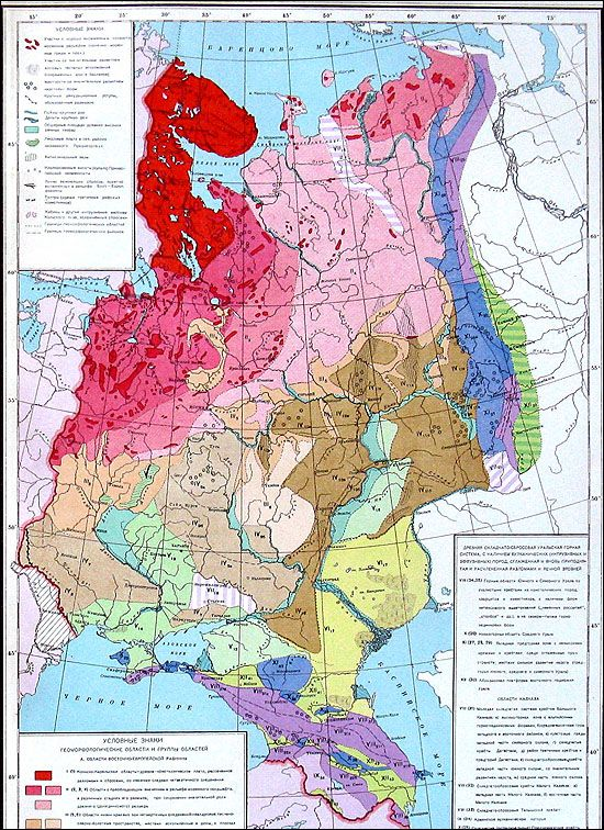 Russia map european part