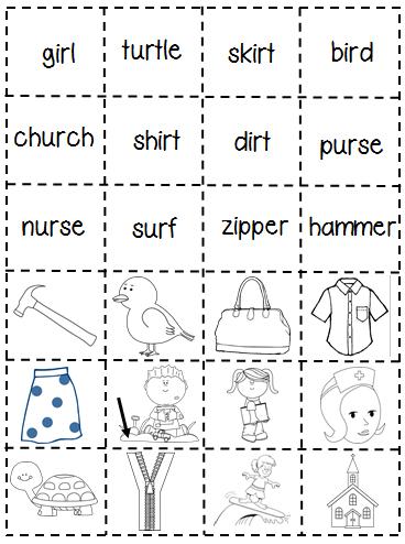 First Grade Shenanigans: Work Work Freebie (er, ir, ur