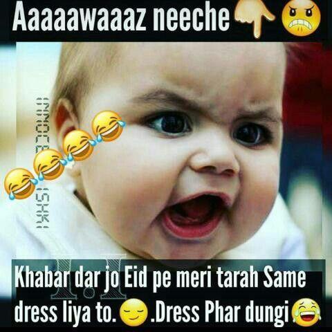Ae Samj Eid Jokes Jokes In Hindi Hindi Quotes Funny Qoutes Funny