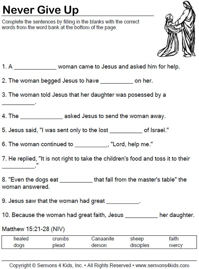Never Give Up Fill in the Blank   Bible worksheets, Bible ...