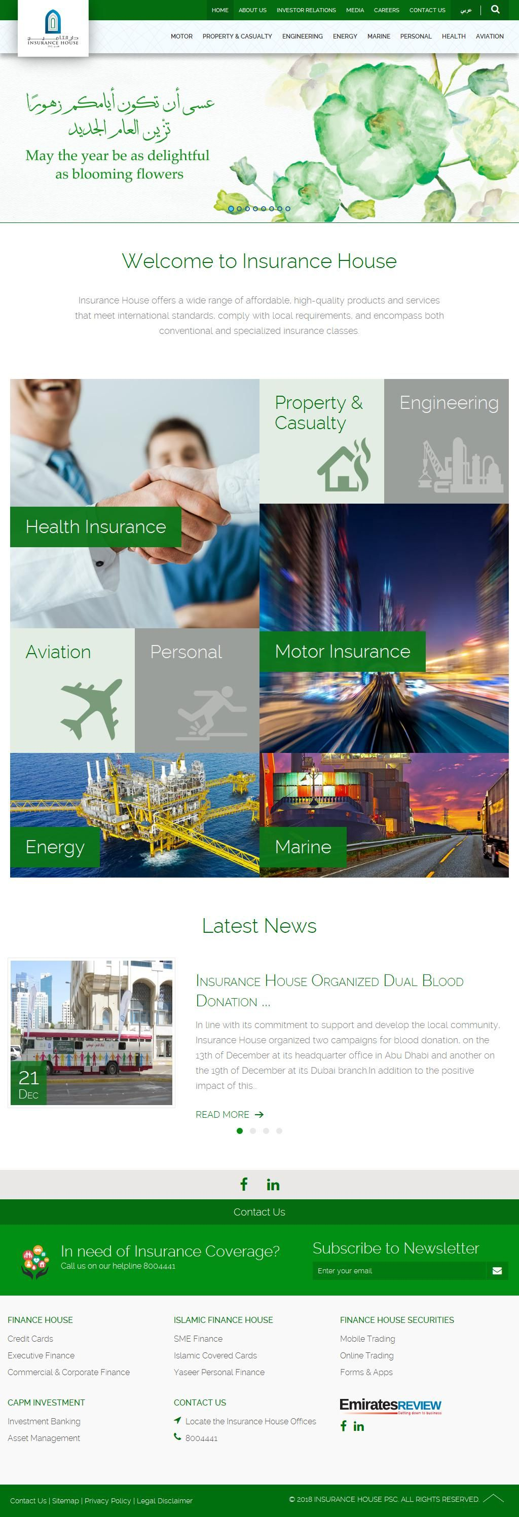 Insurance House Company Al Ghazal Tower 50 Al Khan 2 Street G