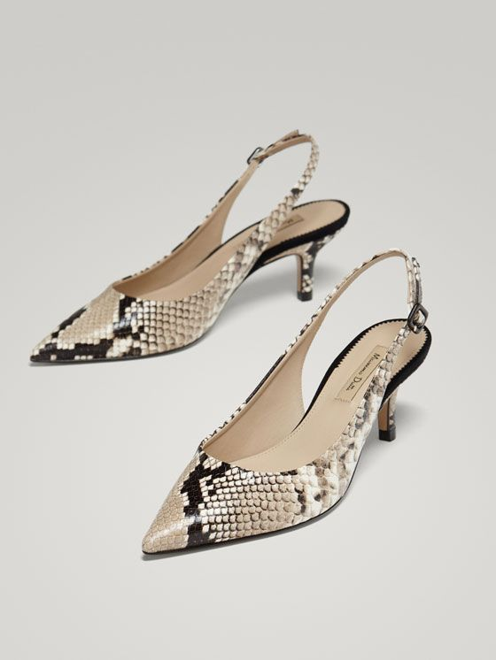 8c9441ff5f4 Παπούτσια - ΓΥΝΑΊΚΑ - Massimo Dutti - Greece | Ελλαδα | ΚΑΛΟΚΑΙΡΙ ...