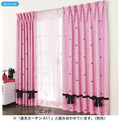 Bedroom Curtain Ideas for Girls | Pink Curtains for Girls Room with ...