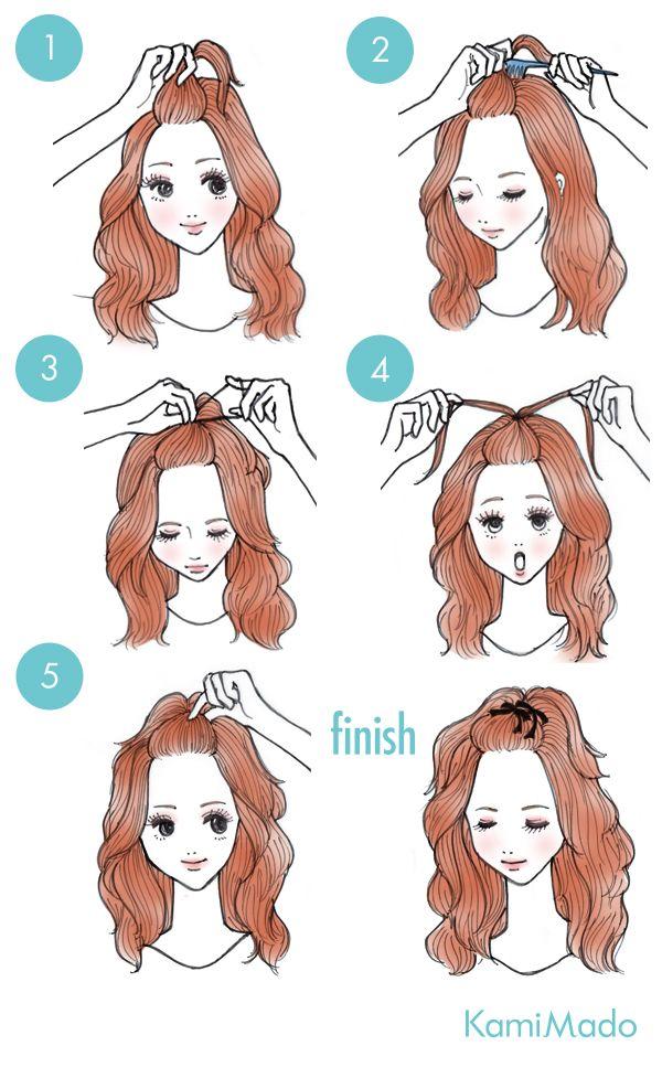 簡単 ポンパドール風前髪アレンジ イラスト付き How To Draw Hair Long Blonde Hair Diy Hairstyles