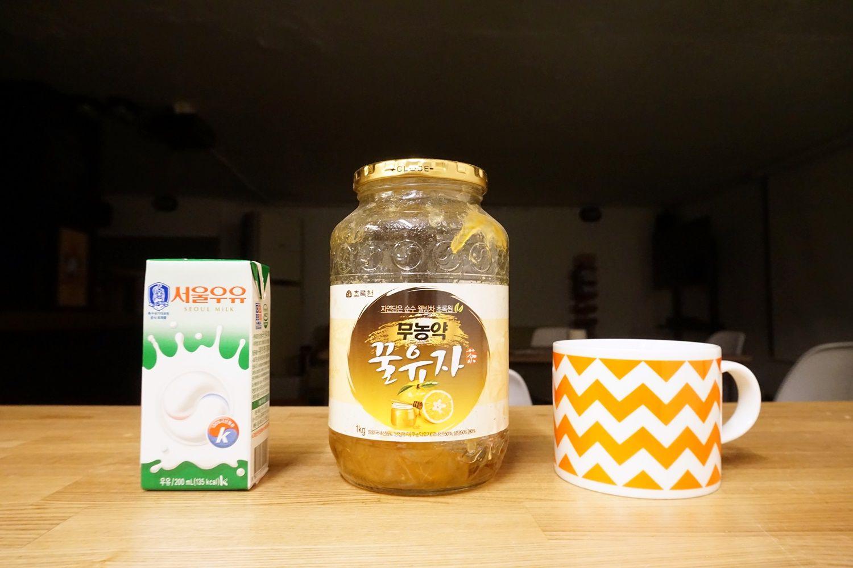 Period cramps got you down? Try a hot cup of Yuzu!
