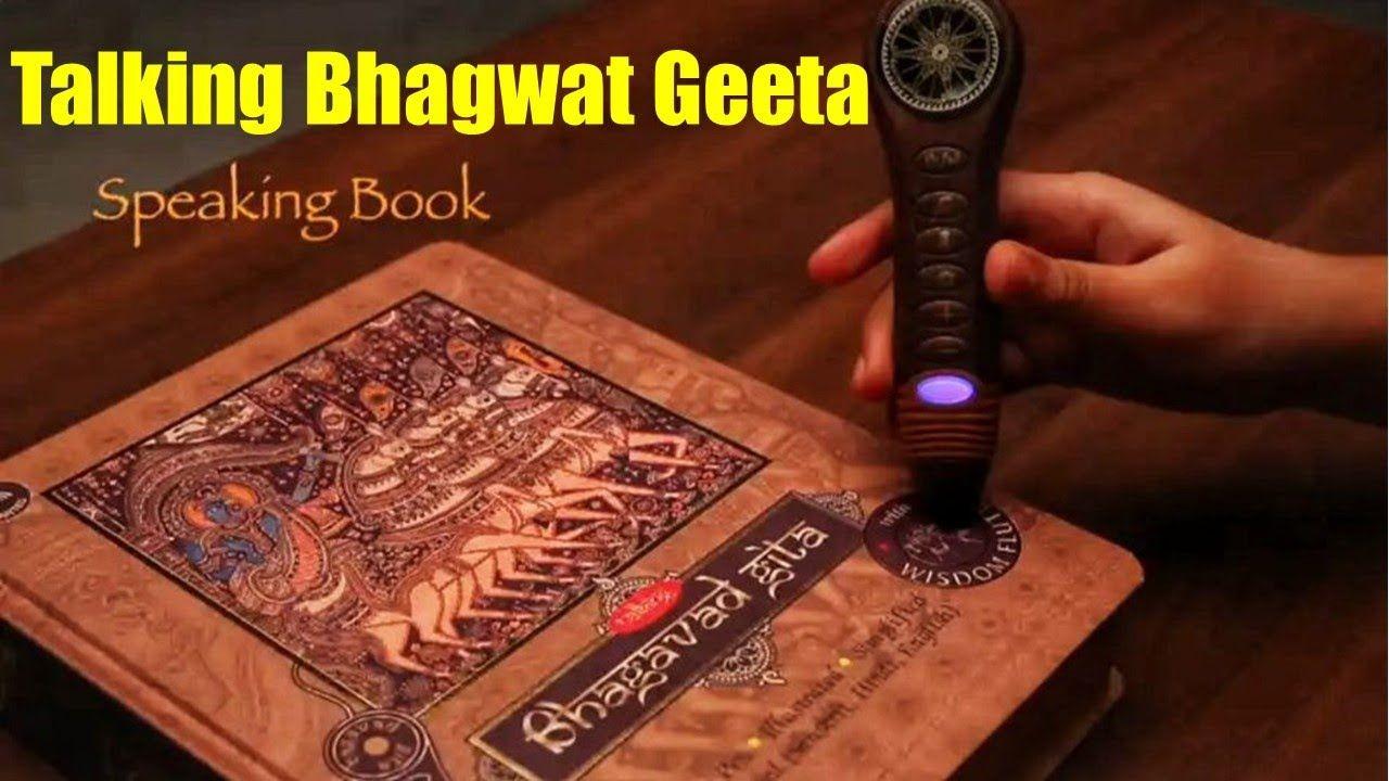 Safe Shop Talking Bhagavad Gita World's First Talking