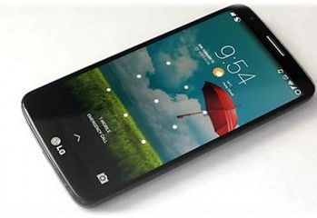 LG G3   Superb phone to be released in July 82cb62adb6