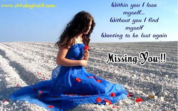 Missing You Shayari Missing You Shayari Miss You Quotes Love