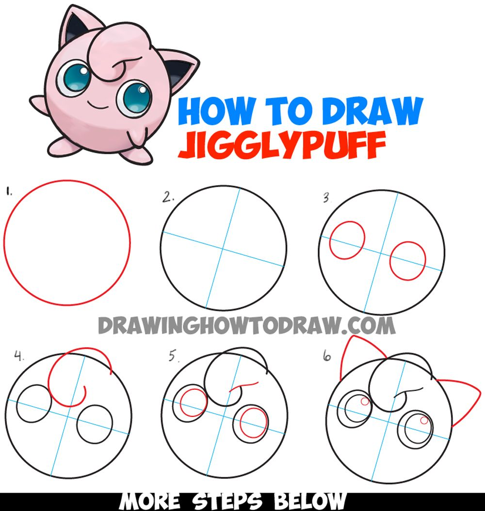 How To Draw Jigglypuff From Pokemon Easy Step By Step Drawing Tutorial How To Draw Step By Step Drawing Tutorials Drawing Tutorial Easy Drawings Step By Step Drawing