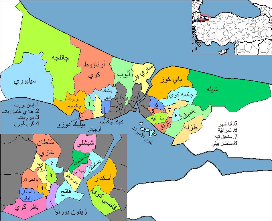 ص بح On Twitter Istanbul Districts Map